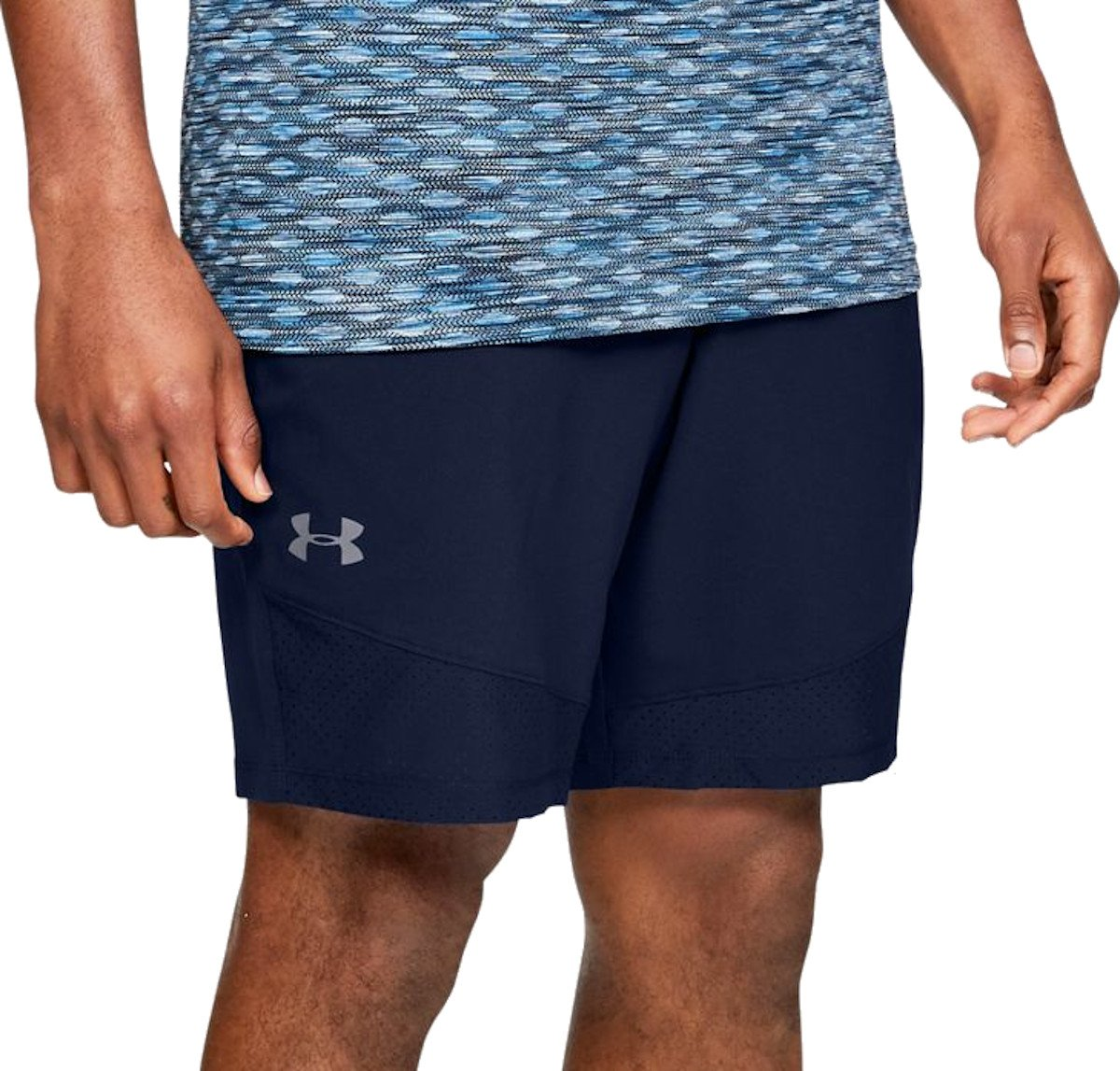 Pantalón corto Under Armour Vanish Woven Short
