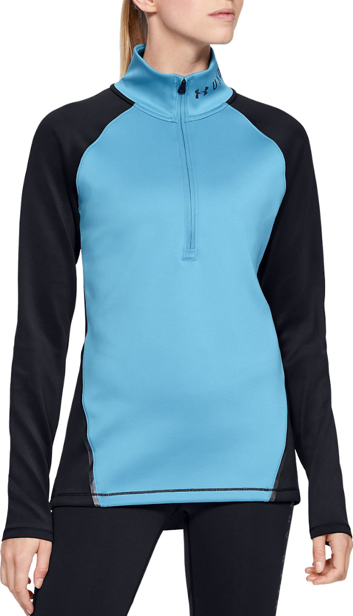 Sudadera Under Armour UA CG Armour 1/2 Zip Color Block